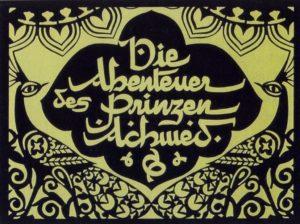 DVD Blu-ray Lotte Reiniger Stummfilm Trickfilm Animation Die Abenteuer des Prinzen Achmed Scherenschnitt Silhouettenfilm AbsolutMedien